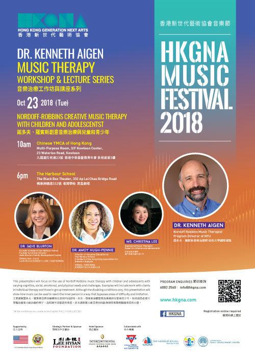 DR  KENNETH AIGEN MUSIC THERAPY WORKSHOP & LECTURE – Hong
